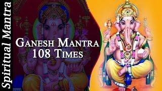 Om Gan Ganpataye Namo Namah 108 Times - Shri Ganesh Mantra by Jaspinder Narula ( Full Songs )