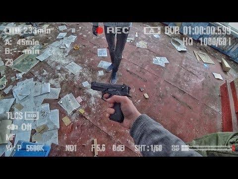 Нашел боевой пистолет на заброшке. Логово бандитов в заброшенной школе