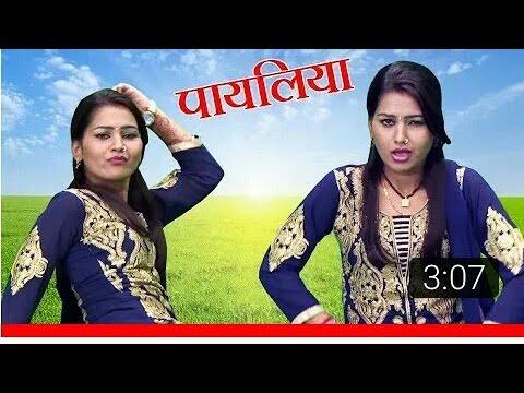 Payaliya Bajani Lado Piya Very Funny Comedy Women Dance [Anupam Shakya]