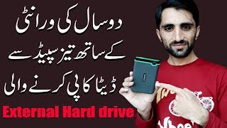 unboxing review 1Tb transcend hard drive and speed test