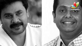 dileep and jyothi krishna in jeethu s next film   latest malayalam movie news