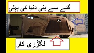 Most incredible Hand Made Super Cars that actually exist-Khojj Tv