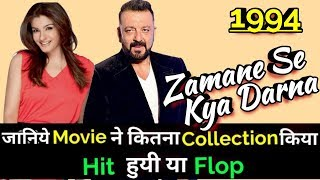 Sanjay Dutt ZAMANE SE KYA DARNA 1994 Bollywood Movie Lifetime WorldWide Box Office Collection