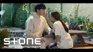 [사물사답 OST #4] 김민석 (Kim Min Seok) - 사랑 (Love) MV Teaser