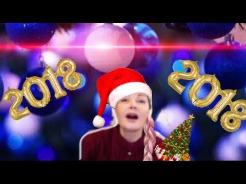 """Поздравление от """"Олиного- поля""""! Обзор хозяйства и планы на 2018!"""