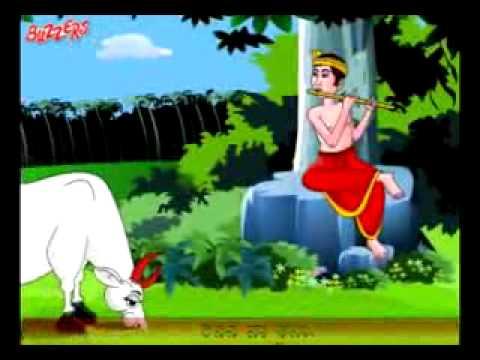 Nursery Kannada Rhymes