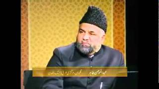 (Udru + English) The Hadiths regarding the Second Coming of Jesus(as)