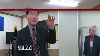 지평공 종중 예립공파 정기총회2