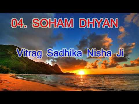 04  SOHAM DHYAN