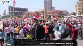 مصر العربية | مدرعات الجيش تحتفل مع المواطنين بافتتاح قناة السويس الجديدة