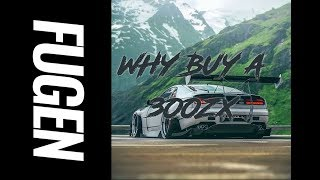 🔰 Nissan 300ZX - The Z Samurai ~ Top 5 Reasons to get one