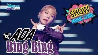 Bing Bing