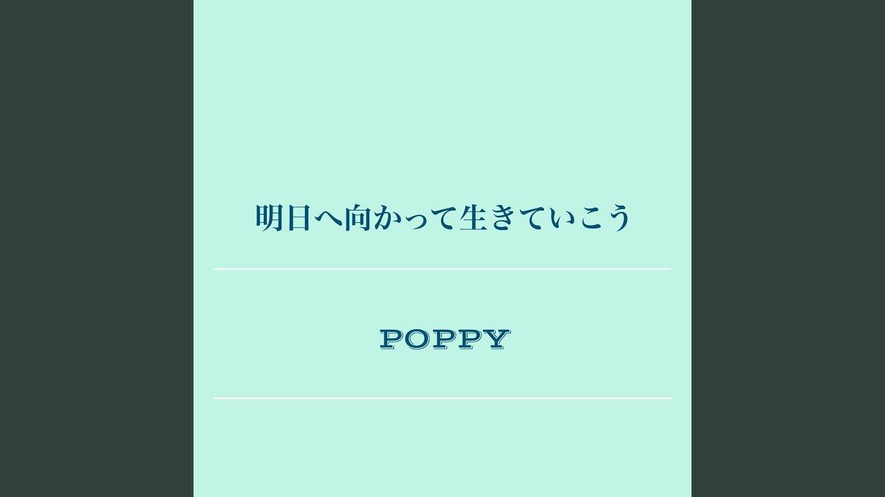 ながら 卒 爾 リハビリテーションプロジェクト医局員紹介〜人物編