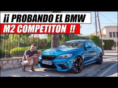 ¡¡ PROBANDO MI NUEVO COCHE  BMW M2 COMPETITION  Supercars of Mike