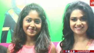 Actress Keerthi Suresh Launched First Silicon Museum In VGP Snow | YOYO TV Tamil