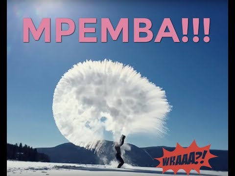 Massive Ice Mist From Boiling Water - best Mpemba effect on YouTube