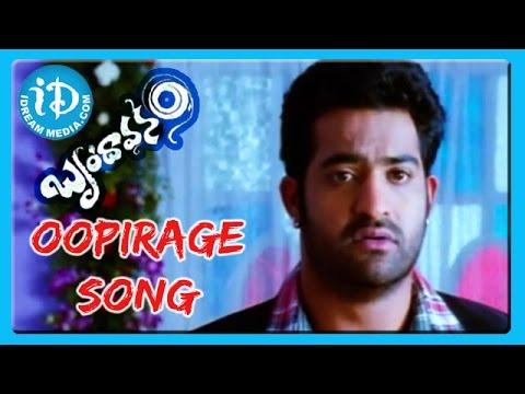 Oopirage Song - Brindavanam Movie Songs - NTR Jr - Kajal Aggarwal - Samantha