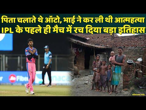IPL के ग्राउंड