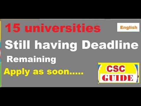 15 Universities Having Deadline || English