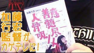 邦画の映画監督として、日本で活躍され、数々の傑作を世に送り出してき...