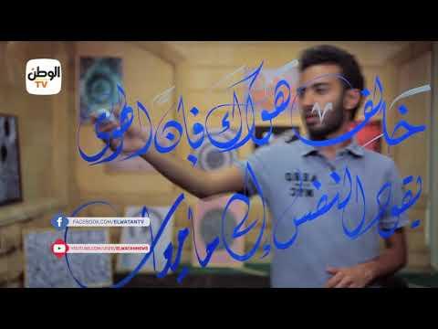 """أقوال مأثورة يكتبها نجم الدين بالـ""""كاليجرافي"""".. الحلقة الثامنة"""