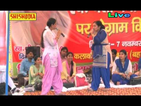 Teri Daru Ki Botal Mai Piya Jam Radke----(RAJBALA & DEEPA CHAUDHARY) ||Shishodia Cassettes ||