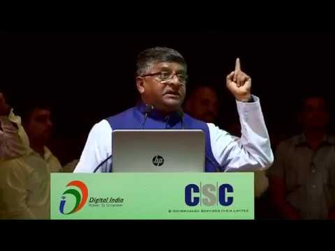 Hon'ble Minister At National Conference on Emerging Opportunities through CSC