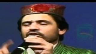 Chirta L ari Rana Yara pashto song Din Mohammad Ghamkhwar