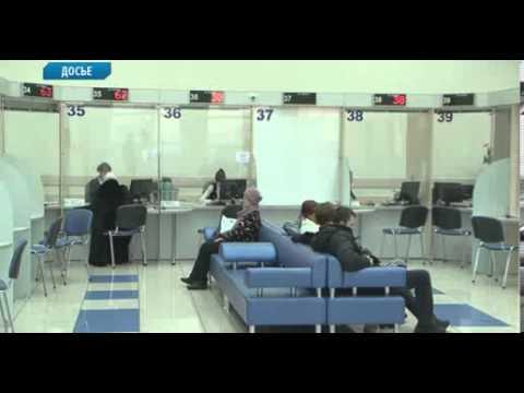 """Алтайское отделение """"Банка Москвы"""" станет частью сети """"ВТБ24"""""""