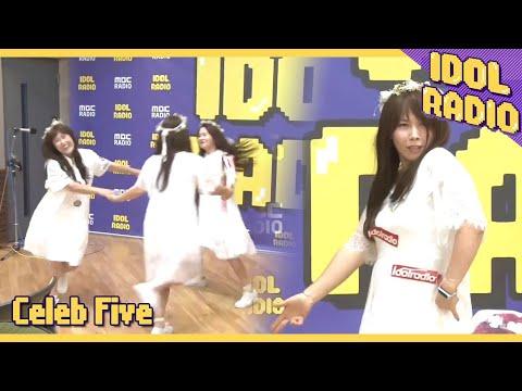 [IDOL RADIO] 셀럽파이브의 저세상 ★☆랜덤댄스☆★