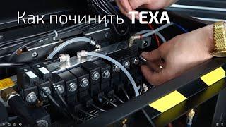 Ремонт TEXA Konfort 705R, 720R, 780R. Проверка клапанов(, 2016-04-04T17:56:11.000Z)