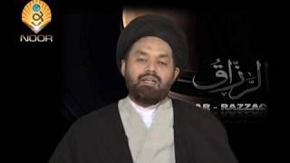 Lecture 48 (Adal 7) Husn wa Qubh by Maulana Syed Shahryar Raza Abidi.