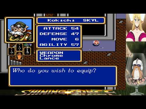 Shining Force Characters With 40 Levels Comparison
