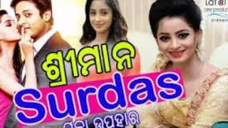 Jeans Wali Sathire Accident Song !! Sriman Surdas ! New Odia Movie .//by Santosh Creativity