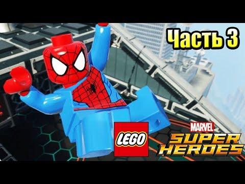 Lego Marvel Super Heroes #3 — Веном и Секретная Лаборатория {PC} прохождение часть 3