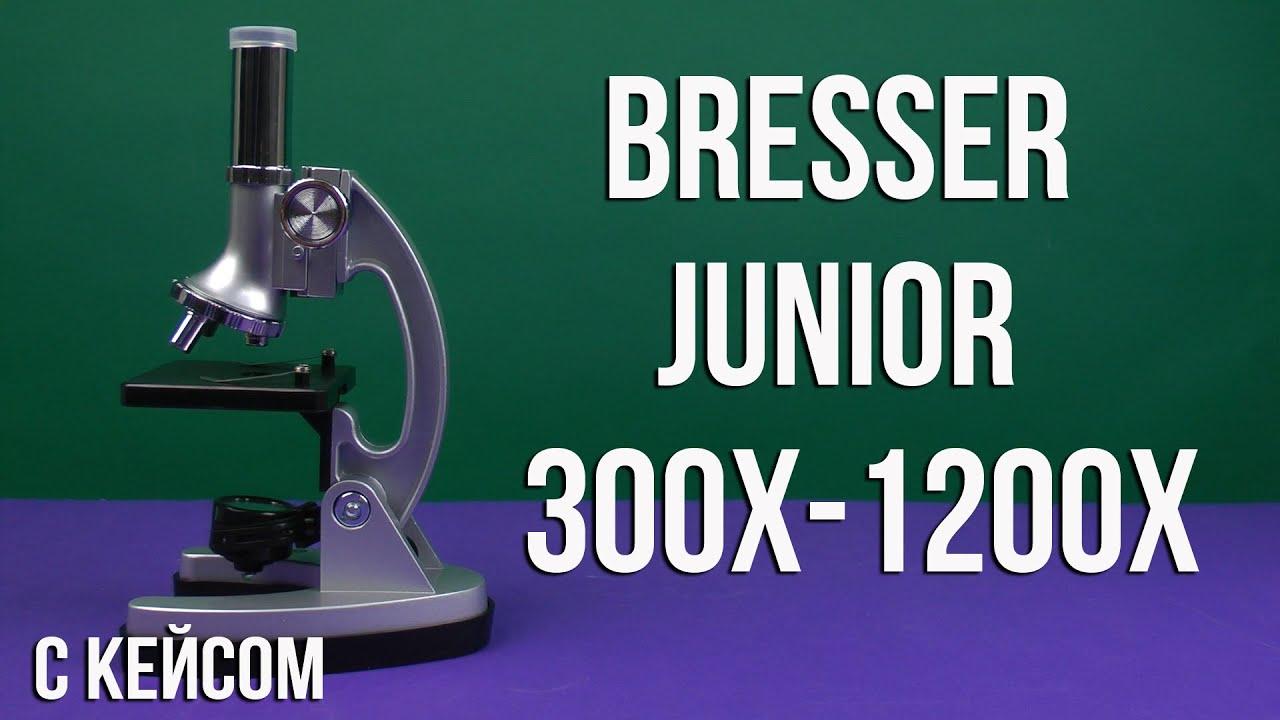 Распаковка bresser junior 300x 1200x с кейсом 914460 youtube