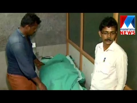 Kannur Harthal | Manorama News