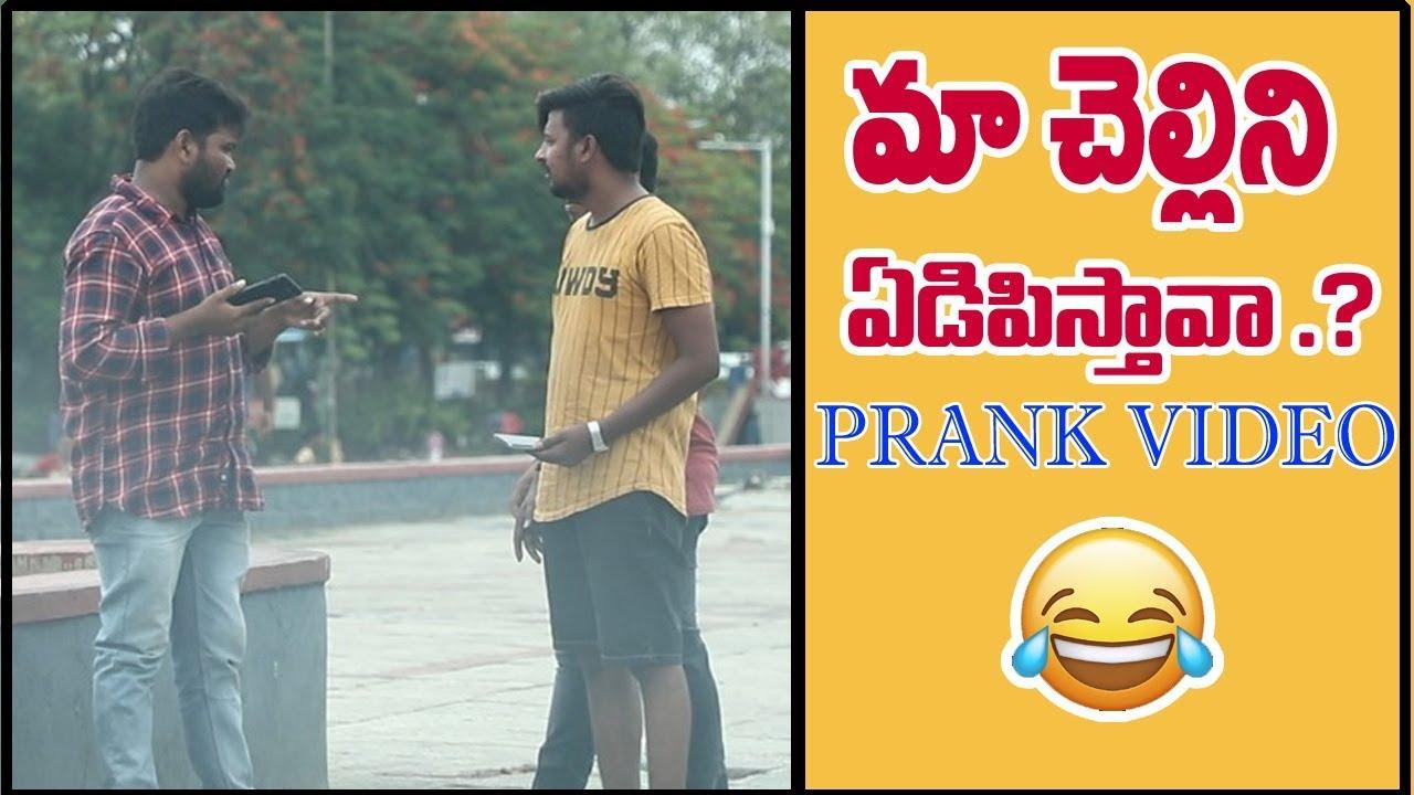 You Teasing My Sister! Prank Video | Latest Funny Videos | #Pranks2019 | i5 Network