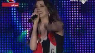 Nancy Ajram Betfakkar Fi Eih - UAE National Day 09