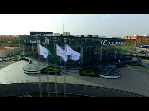 Lexus Center Riyadh, opening