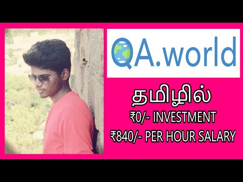 ONLINE PART TIME JOB 🤑 | NO INVESTMENT | தமிழில் | TYPING JOB | QA WORLD |