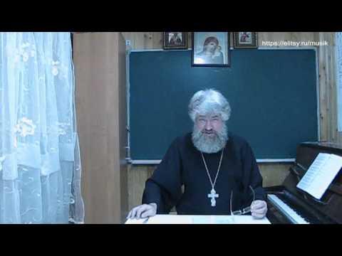 Православные просветительские курсы. Видеозаписи лекций