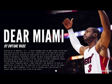 Dwyane Wade RETIRES From The NBA!? Mp3