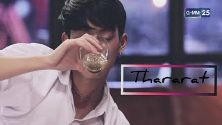 [ OPV ] ธารารัตน์ (Thararat) - youngohm | #ลักยิ้มกินพีช #นนนชิม่อน