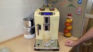 Кофемашина DeLonghi PrimaDonna S ECAM 26.455 приготовление Эспрессо одинарной и двойной порций