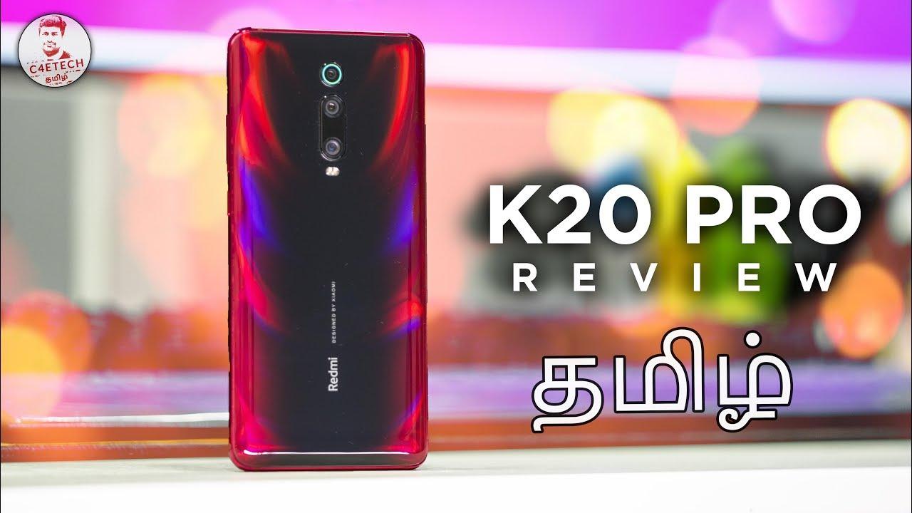 (தமிழ்) Redmi K20 Pro Review - ஒரு மாதம் கழித்து