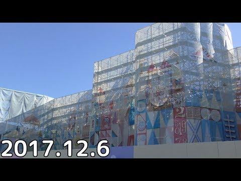 【TDL】リニューアル工事中のイッツ・ア・スモールワールド 〜2017年12月6日〜