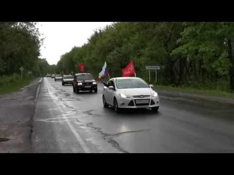 Автопробег Курчатов-Льгов-Дичня-Курчатов в честь Дня Победы!!  видео