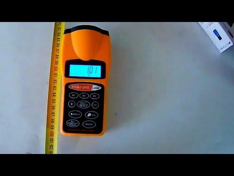 cp-3007 ultrasonic distance measurer laser point rangefinder lcd backlight (GR)