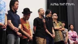 【東京追加上映決定!】 9/24(水)- 10/7(火) 9/24(水) 〜 9/30(火)...
